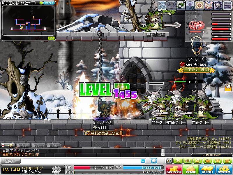 Maple110618_161732.jpg