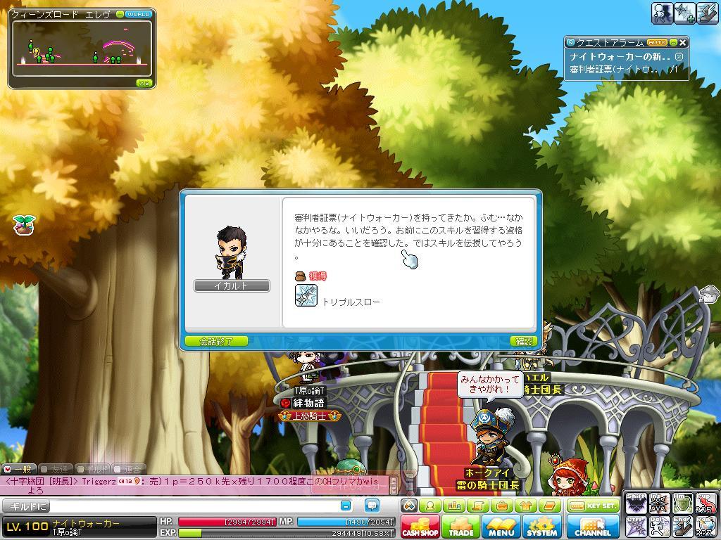 Maple110819_015113.jpg