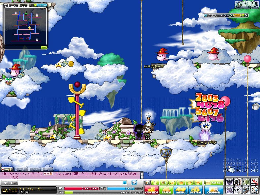 Maple110819_020343.jpg