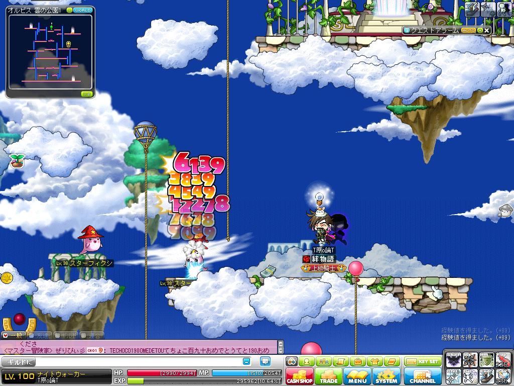 Maple110819_020409.jpg