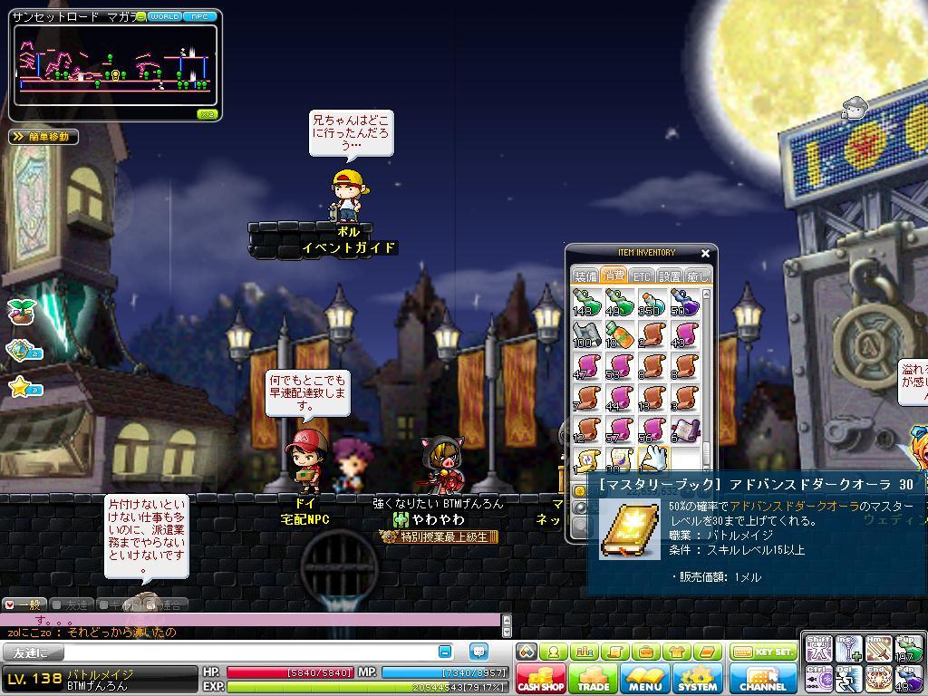 Maple111028_223425.jpg