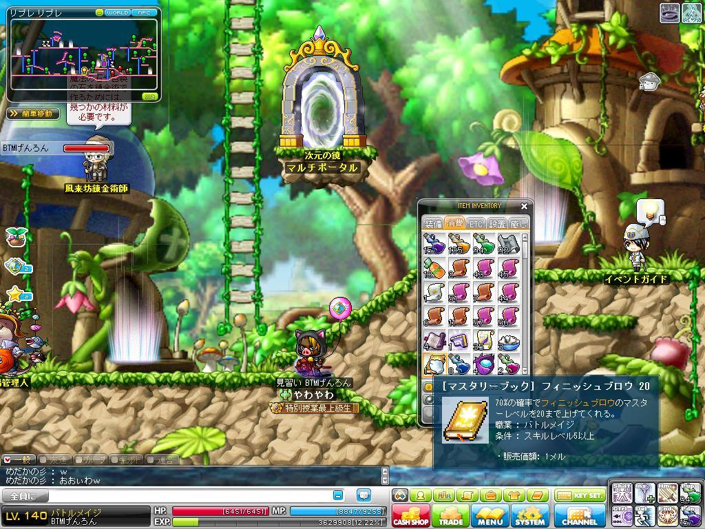 Maple111210_125155.jpg
