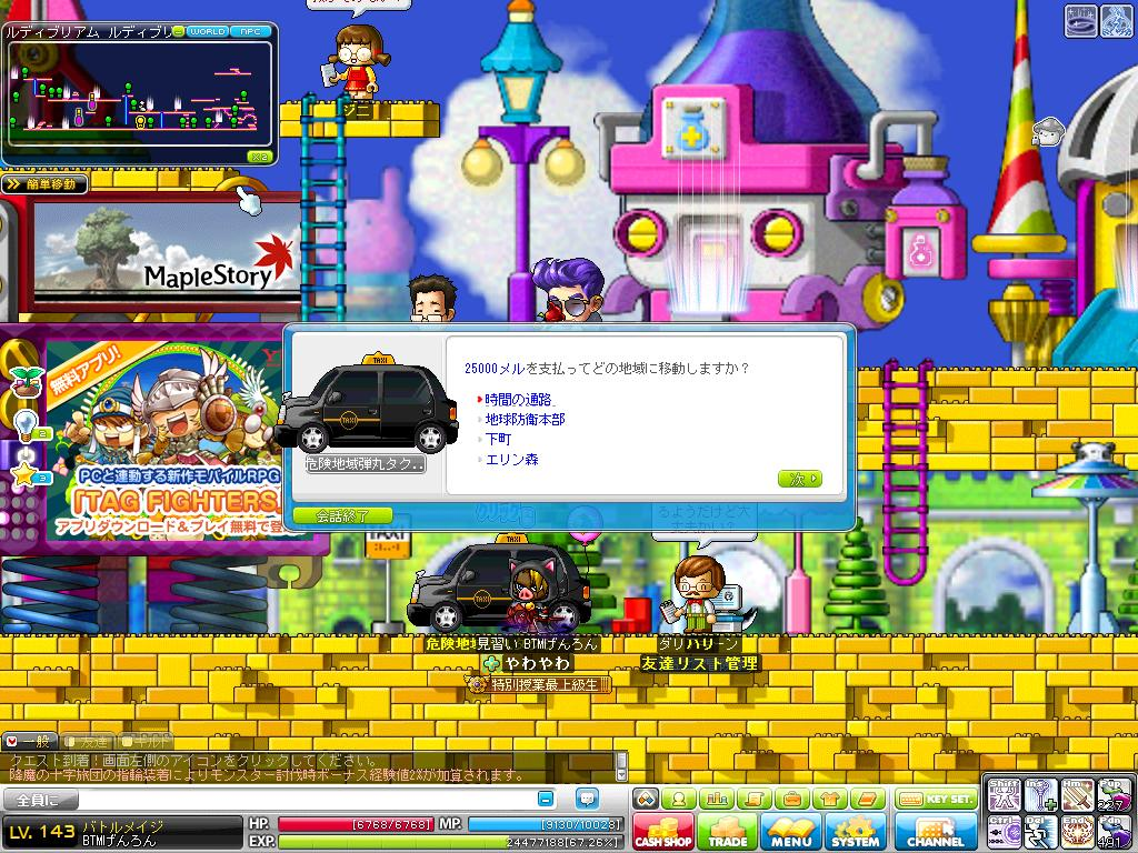 Maple120121_121357.jpg