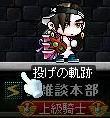 nagenokiseki.jpg
