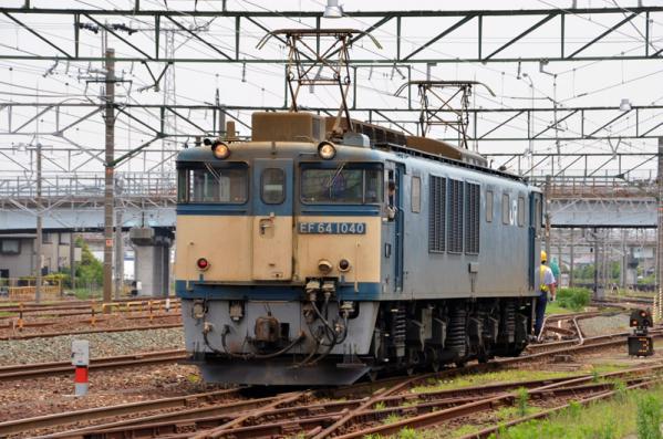 EF64 1040