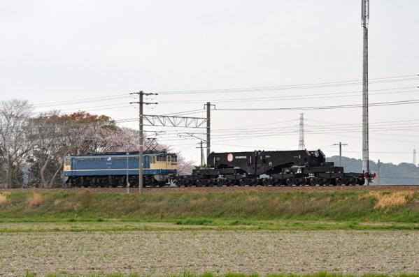シキ801B1回送(9863レ)
