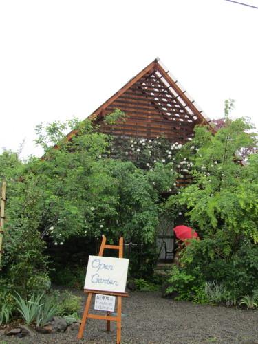 saki邸