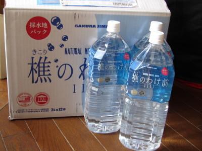 水0001_1