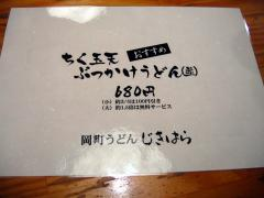 IMG52 (10)