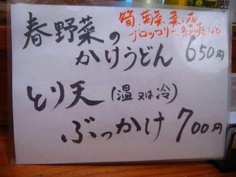 IMG58 (1)