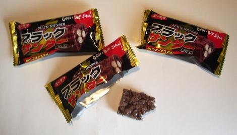 20141027_有楽製菓のチョコレート菓子「ブラックサンダー」(470x268)_20141026