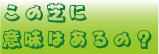 ユリア112式さんのブログ
