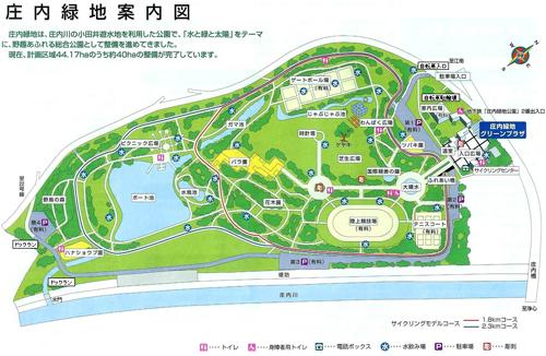 庄内緑地公園-01