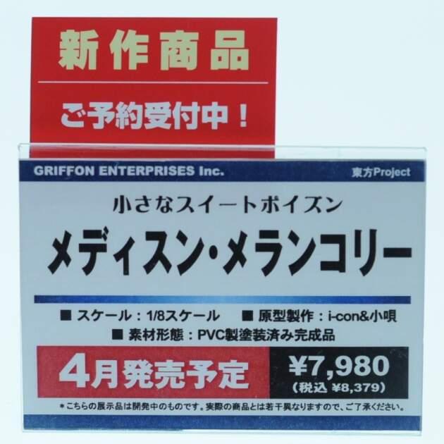 DSC_0388_02.jpg