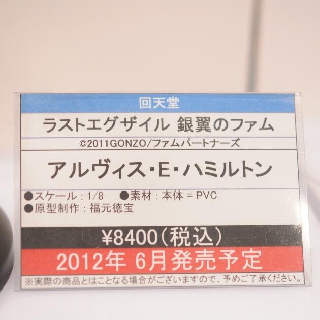 DSC_0464_04.jpg
