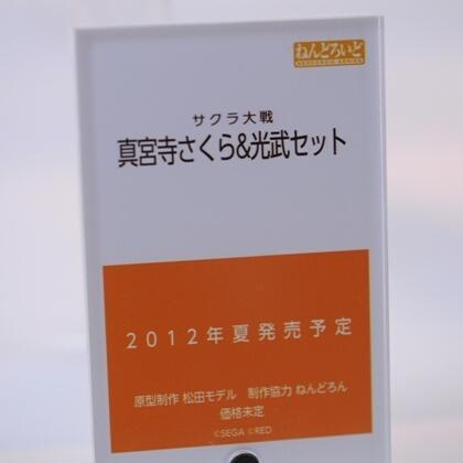 DSC_0627_20120217204358.jpg