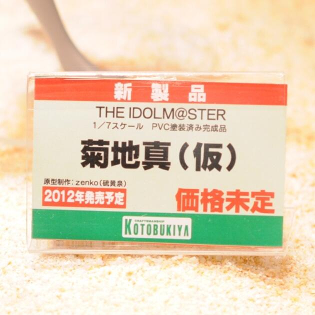DSC_0719_02.jpg