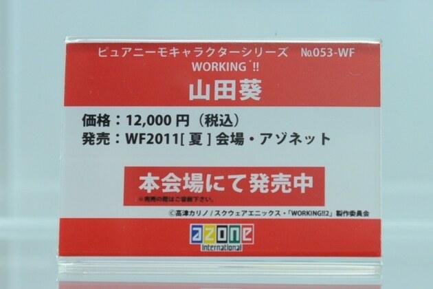 DSC_0843_02.jpg