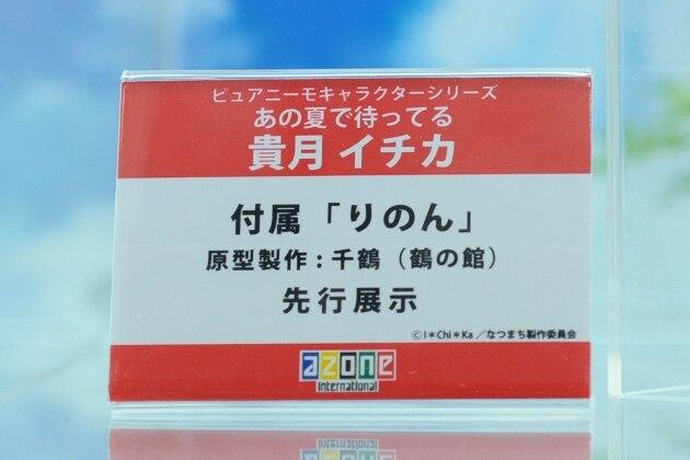 DSC_0881_02.jpg