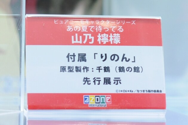 DSC_0887_02.jpg