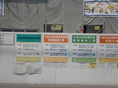 社会保険庁 (2)