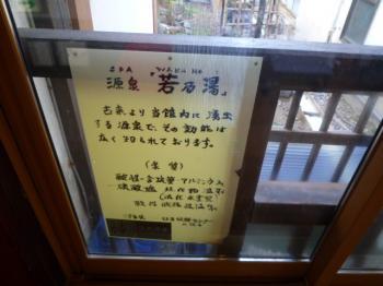 闕画エ・+018_convert_20100514150340