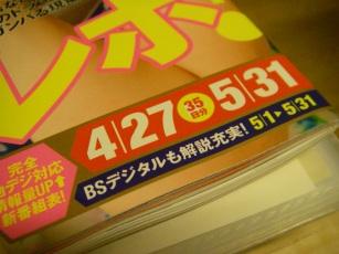 IMGP0033.jpg