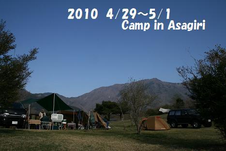 20100503300.jpg