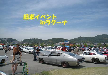 2010050905.jpg