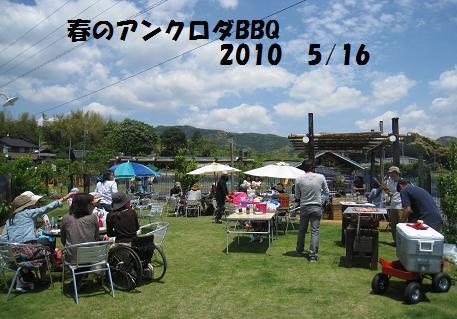 2010051601.jpg