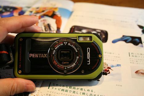 2010071210.jpg