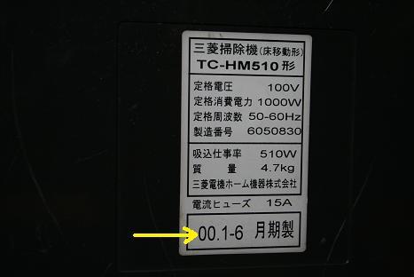 2010071214.jpg