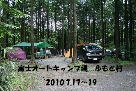 2010072147.jpg