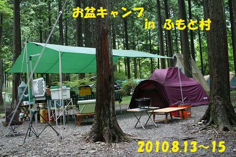 2010081311.jpg