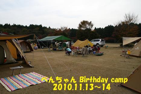 2010111314.jpg