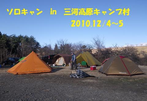 2010120601.jpg