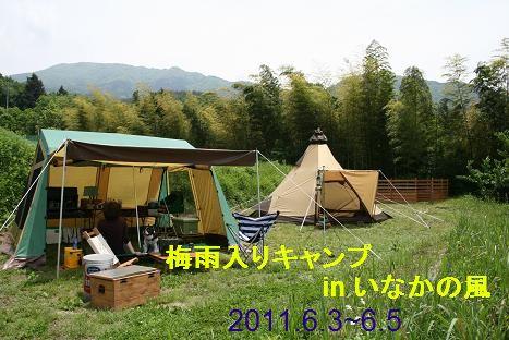2011060358.jpg
