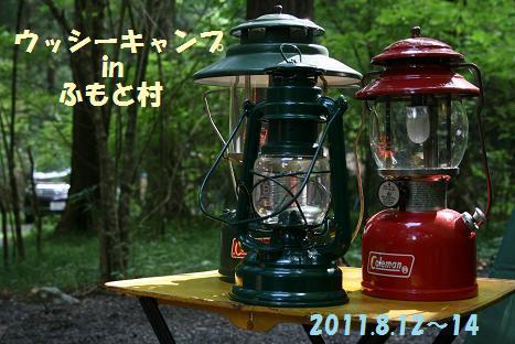 2011081530.jpg