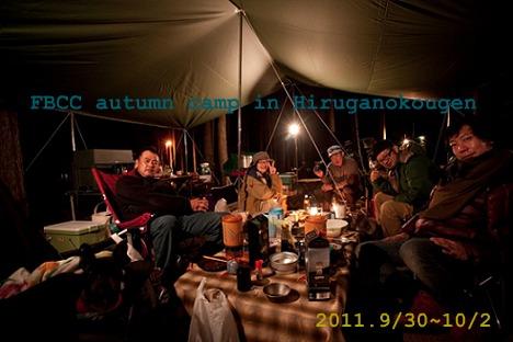 20111001niruganokougen1.jpg