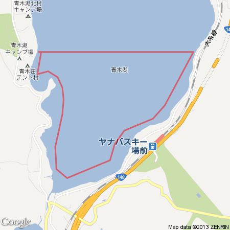 aokiko-1.png
