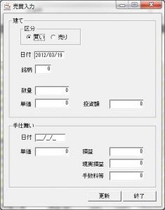 nyuryoku3.jpg
