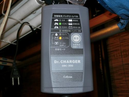 002充電器