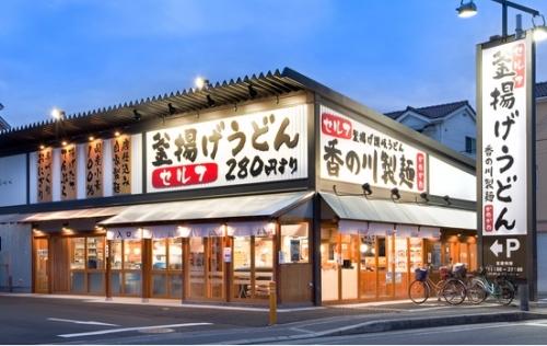 香の川製麺店舗