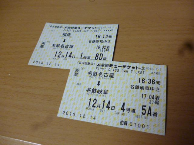 9097_その他97