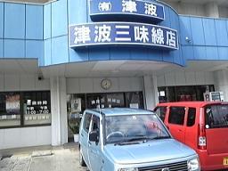 DVC00069.JPG