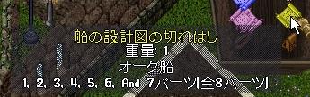 WS003131.JPG