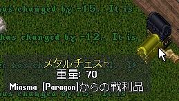 WS003254.JPG