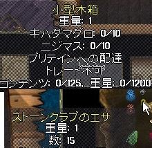 WS003255.JPG