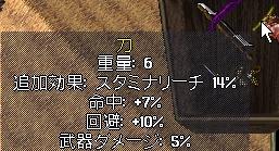 WS003276.JPG