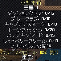 WS003313.JPG